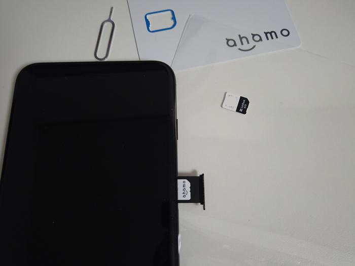iPhoneにahamoのSIMカードを差し込み