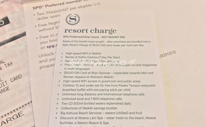 ハワイのリゾートフィーが不要のホテル