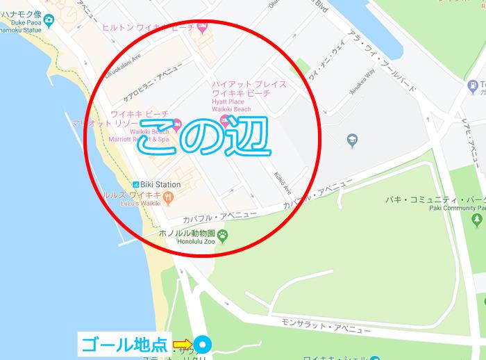 ホノルルマラソンのゴール地点に近いホテルの地図