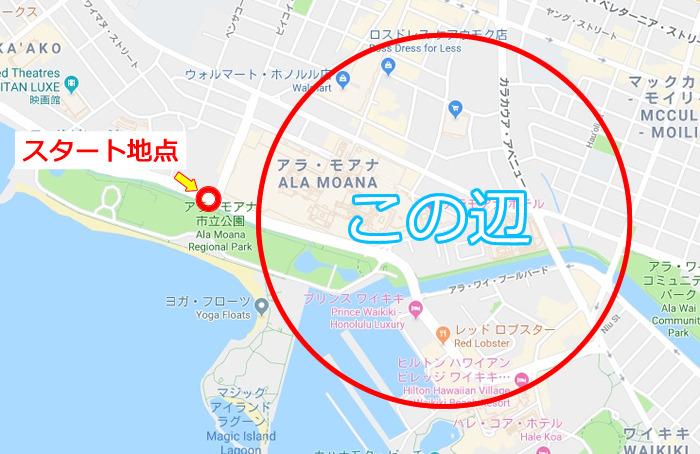 ホノルルマラソンのスタート地点に近いホテルの地図