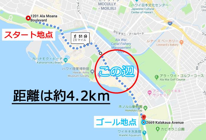 ホノルルマラソンのおすすめホテルの地図
